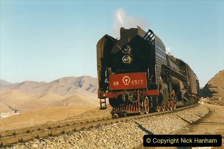 China 1999 October Number 2. (296) The Jingpeng Pass.