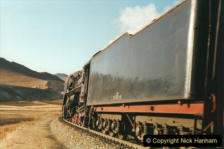 China 1999 October Number 2. (297) The Jingpeng Pass.