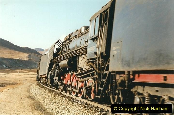 China 1999 October Number 2. (298) The Jingpeng Pass.