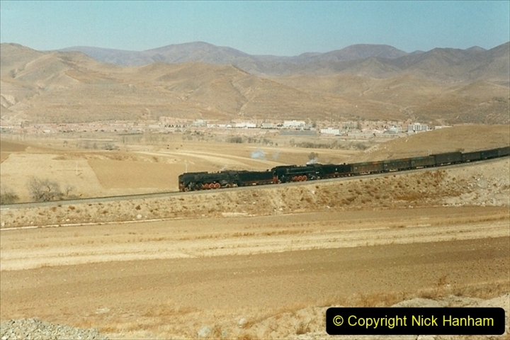 China 1999 October Number 2. (317) The Jingpeng Pass.