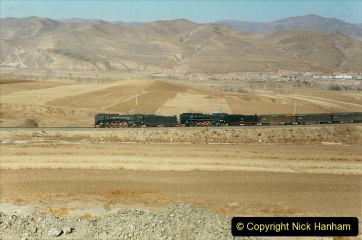 China 1999 October Number 2. (318) The Jingpeng Pass.