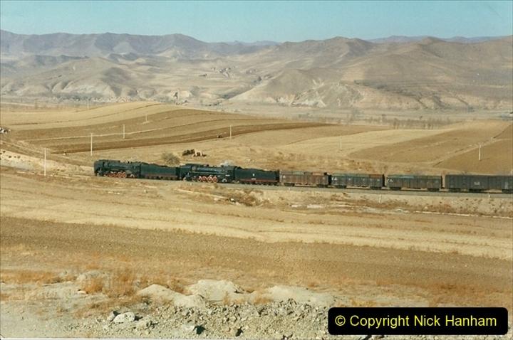 China 1999 October Number 2. (319) The Jingpeng Pass.