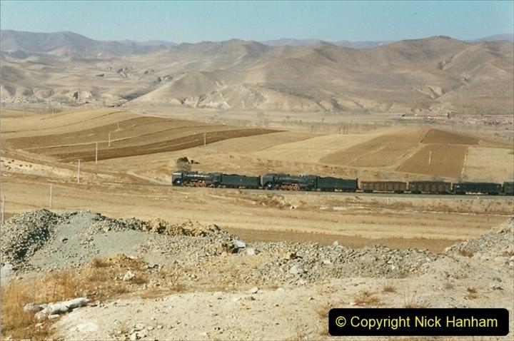 China 1999 October Number 2. (324) The Jingpeng Pass.