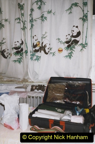 China 1999 October Number 2. (328) The Jingpeng Pass. Panda curtains in my hotel room. I often counted the pandas.