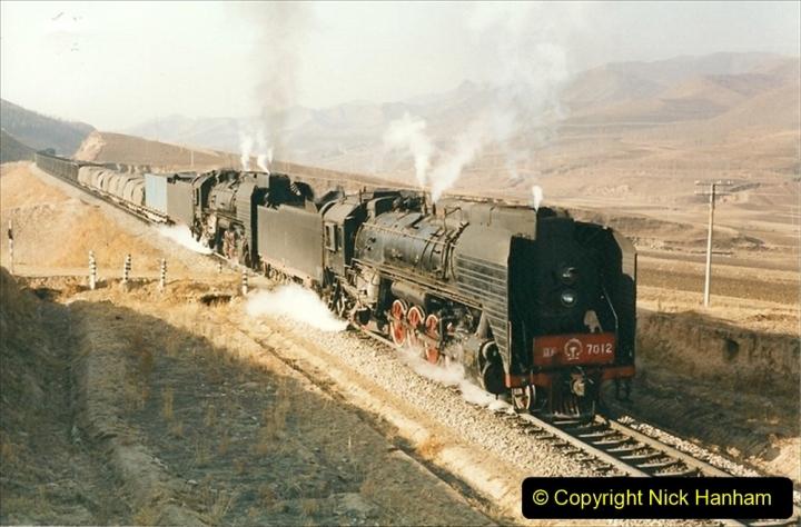 China 1999 October Number 2. (331) The Jingpeng Pass.