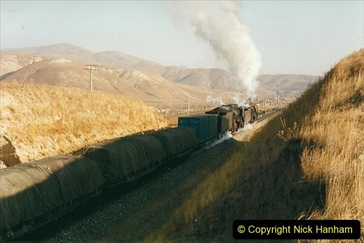 China 1999 October Number 2. (332) The Jingpeng Pass.