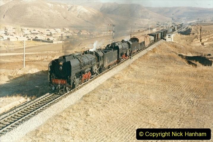 China 1999 October Number 2. (333) The Jingpeng Pass.