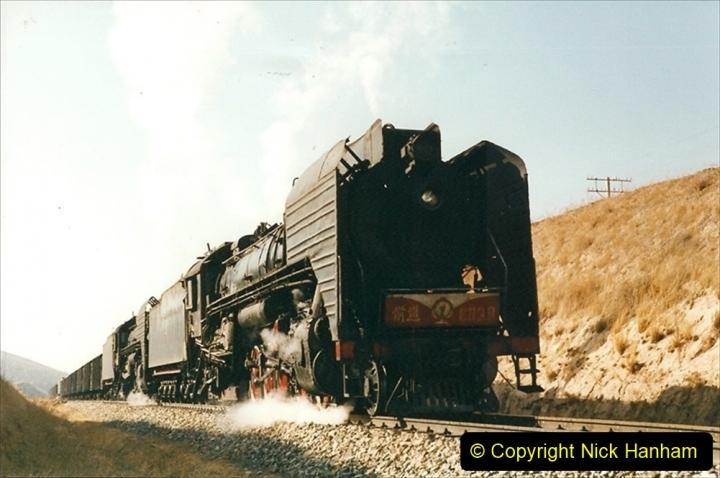 China 1999 October Number 2. (336) The Jingpeng Pass.
