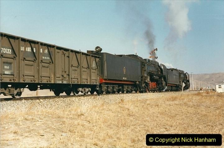 China 1999 October Number 2. (339) The Jingpeng Pass.