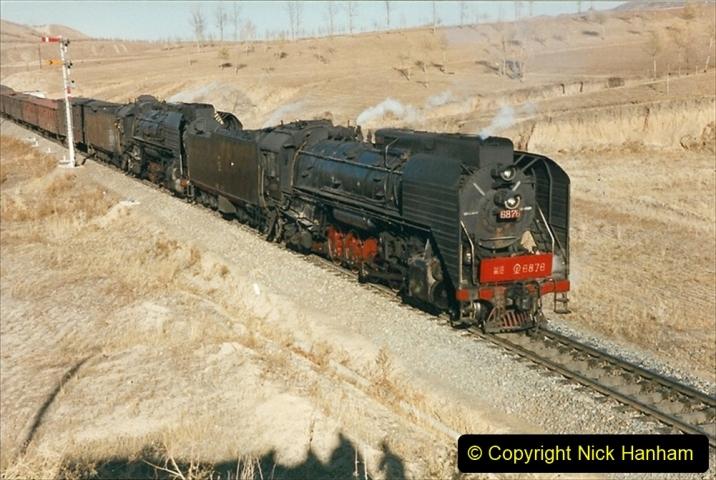 China 1999 October Number 2. (340) The Jingpeng Pass.