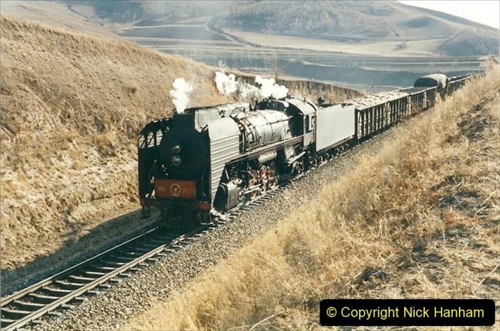 China 1999 October Number 2. (341) The Jingpeng Pass.