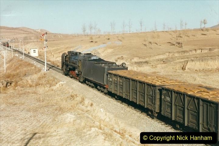 China 1999 October Number 2. (342) The Jingpeng Pass.