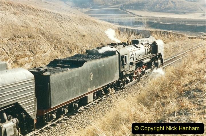 China 1999 October Number 2. (346) The Jingpeng Pass.