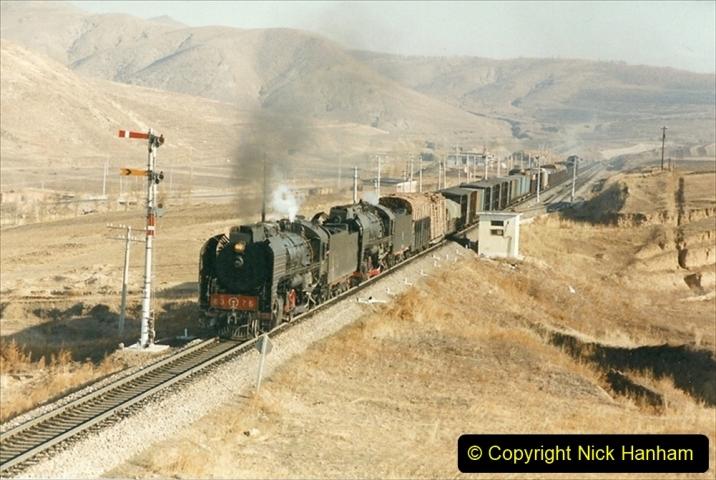 China 1999 October Number 2. (347) The Jingpeng Pass.