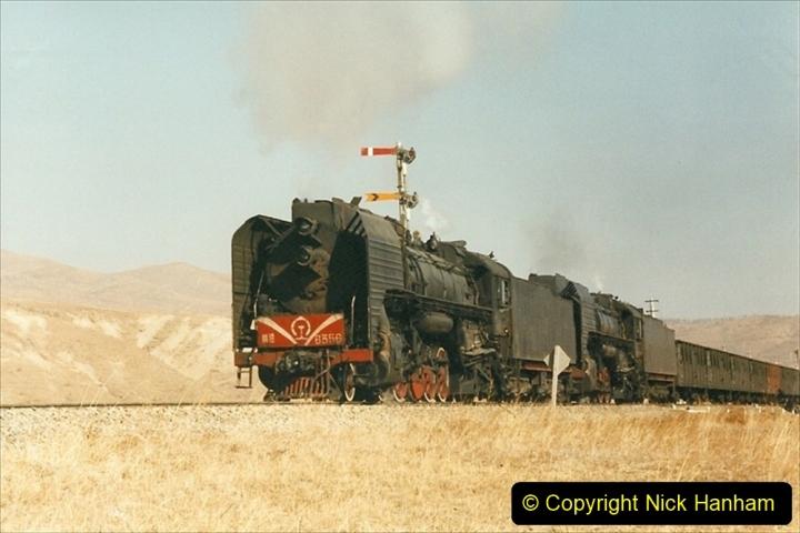 China 1999 October Number 2. (348) The Jingpeng Pass.