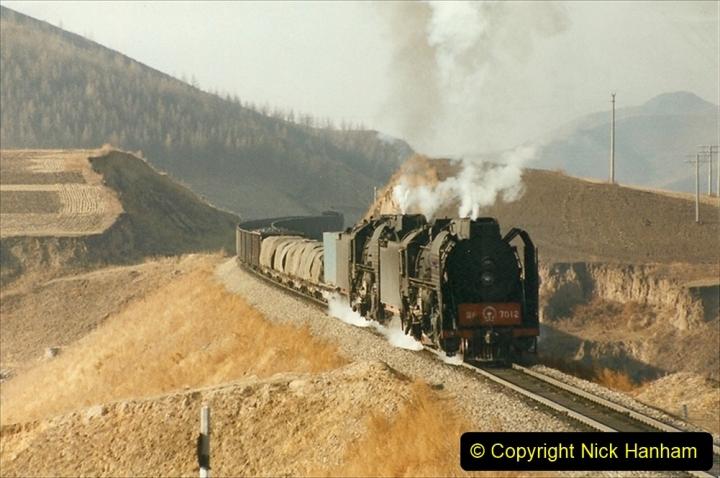 China 1999 October Number 2. (350) The Jingpeng Pass.