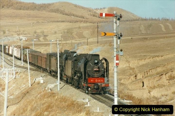 China 1999 October Number 2. (352) The Jingpeng Pass.
