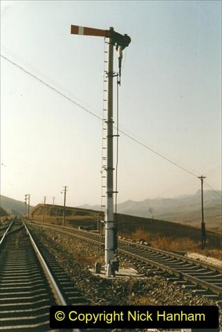 China 1999 October Number 2. (355) The Jingpeng Pass.