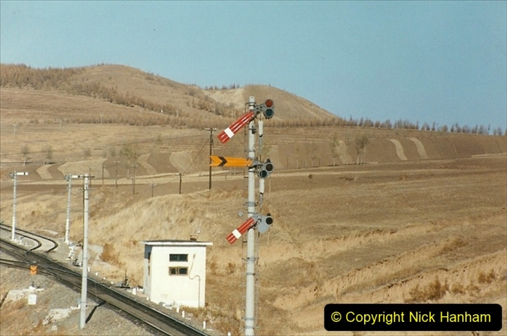 China 1999 October Number 2. (357) The Jingpeng Pass.