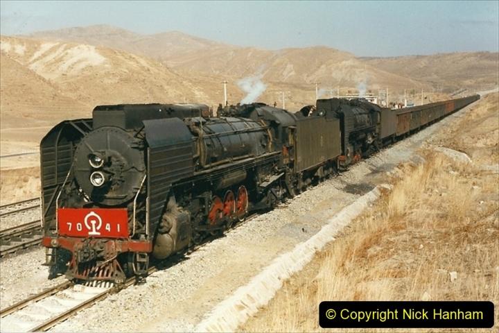 China 1999 October Number 2. (363) The Jingpeng Pass.