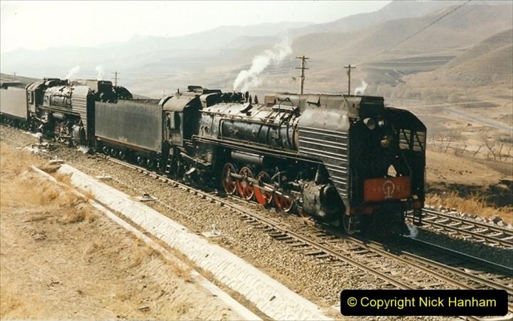 China 1999 October Number 2. (368) The Jingpeng Pass.