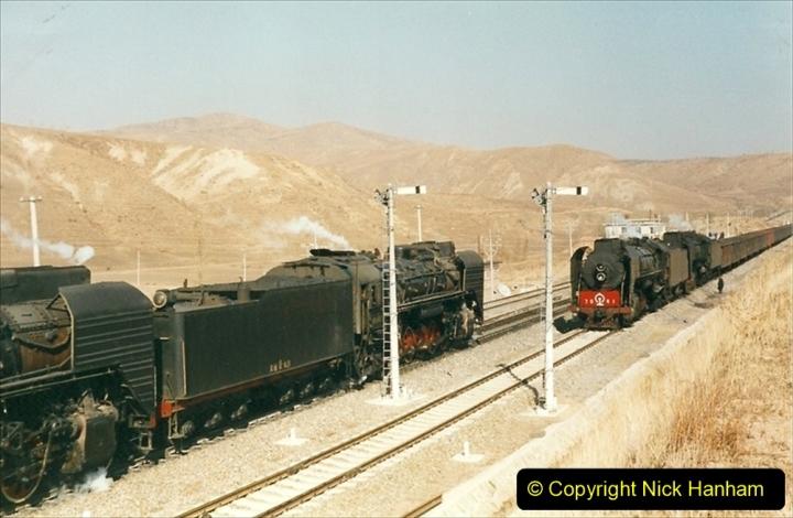 China 1999 October Number 2. (369) The Jingpeng Pass.
