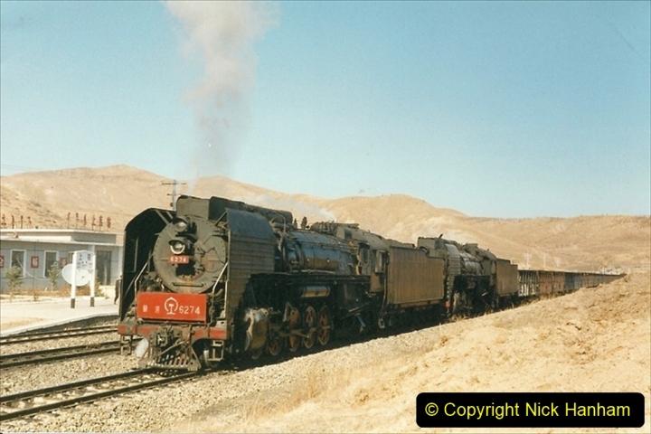 China 1999 October Number 2. (376) The Jingpeng Pass.