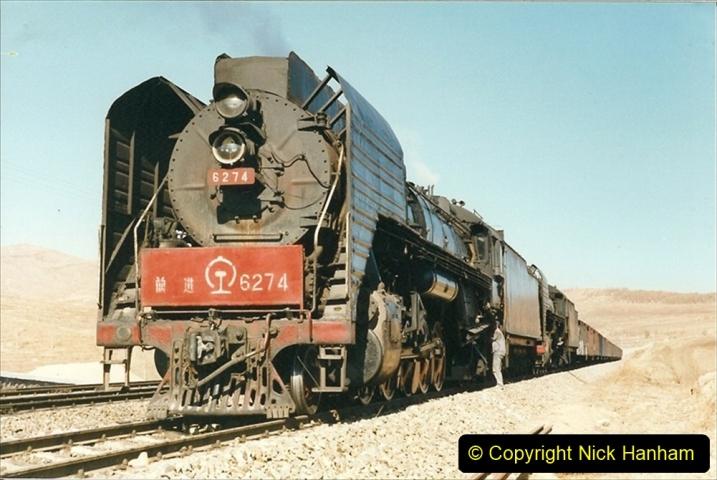 China 1999 October Number 2. (377) The Jingpeng Pass.