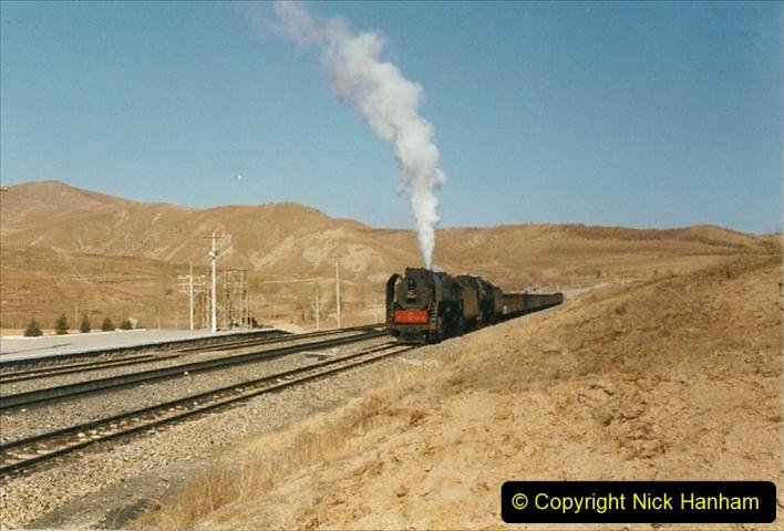 China 1999 October Number 2. (378) The Jingpeng Pass.