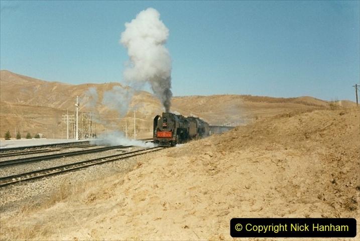 China 1999 October Number 2. (379) The Jingpeng Pass.