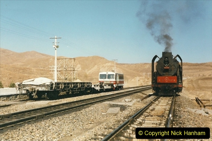 China 1999 October Number 2. (380) The Jingpeng Pass.