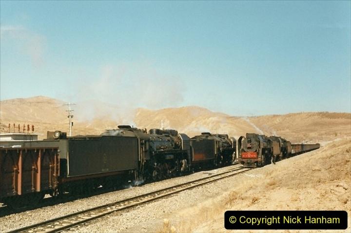 China 1999 October Number 2. (385) The Jingpeng Pass.