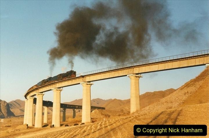 China 1999 October Number 2. (387) The Jingpeng Pass.