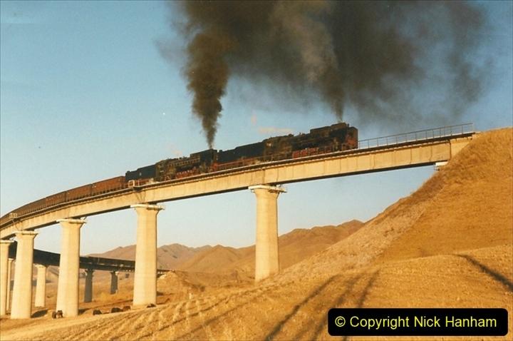 China 1999 October Number 2. (388) The Jingpeng Pass.