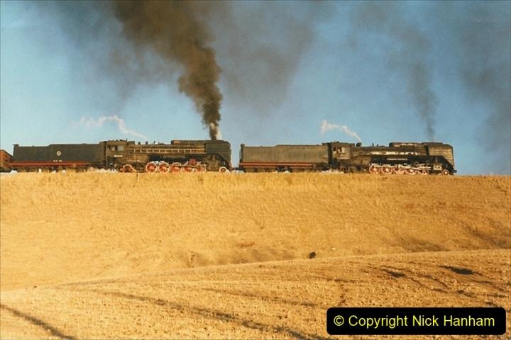 China 1999 October Number 2. (389) The Jingpeng Pass.