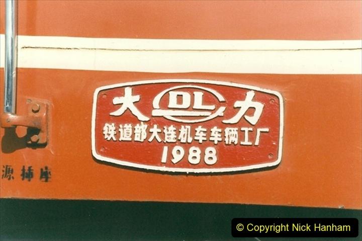 China 1999 October Number 2. (69) China Rail Tongliao Shed.