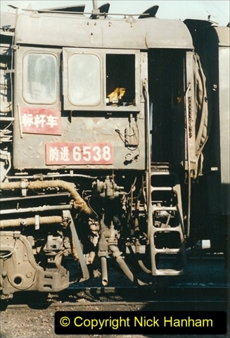 China 1999 October Number 2. (7) China Rail Tongliao Shed.