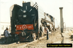 China 1999 October Number 2. (193) China Rail Deban Depot.