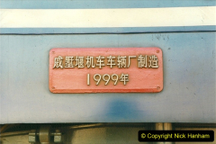 China 1999 October Number 2. (71) China Rail Tongliao Shed.