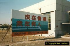 China 1999 October Number 2. (87) China Rail Tongliao Shed.