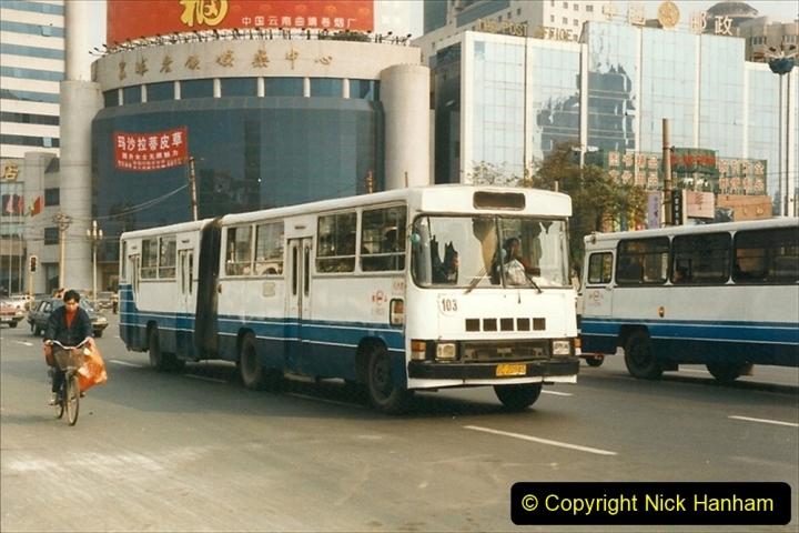 China 1999 October Number 3. (12) Anshan. 012