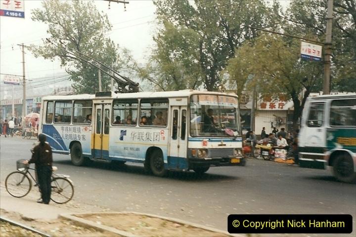 China 1999 October Number 3. (15) Anshan. 015