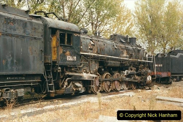 China 1999 October Number 3. (182)  China Rail Lingfen Depot182