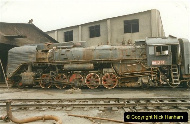 China 1999 October Number 3. (217) Sujiatum Works217