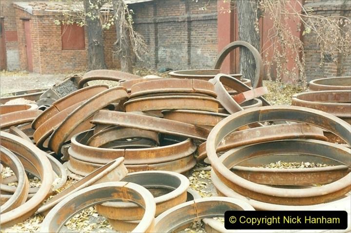 China 1999 October Number 3. (228) Sujiatum Works228