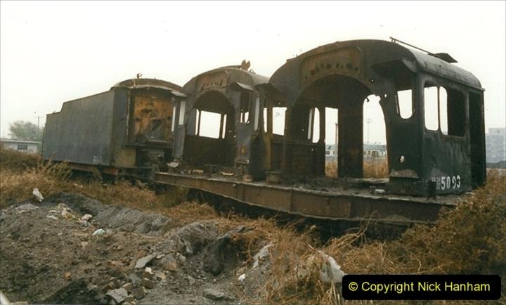 China 1999 October Number 3. (233) Sujiatum Works233