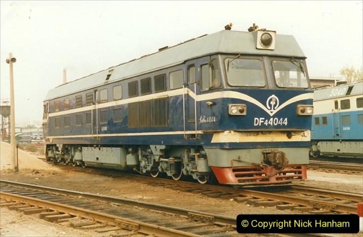 China 1999 October Number 3. (255) China Rail Sujiatum Diesel Depot. 255