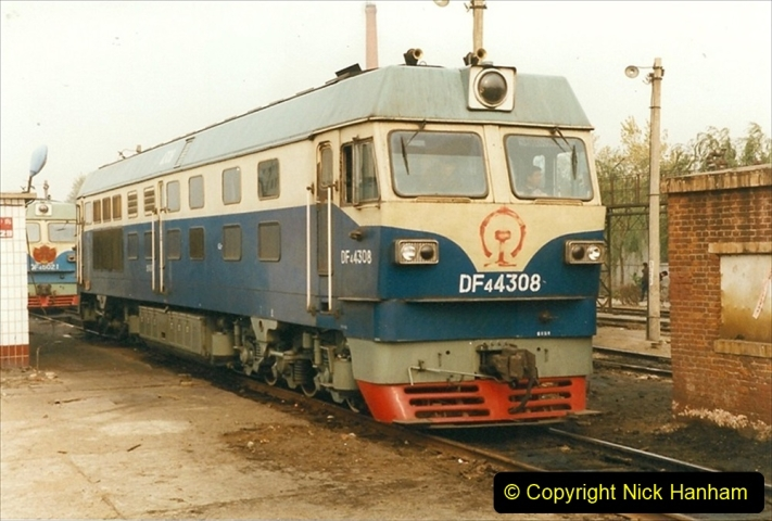 China 1999 October Number 3. (259) China Rail Sujiatum Diesel Depot. 259