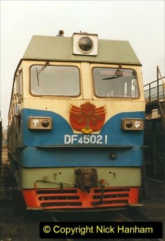 China 1999 October Number 3. (260) China Rail Sujiatum Diesel Depot. 260