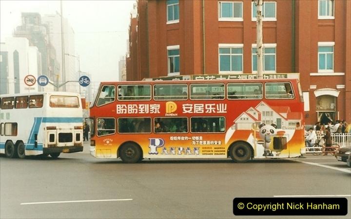 China 1999 October Number 3. (269) Sujitum Buses. 269
